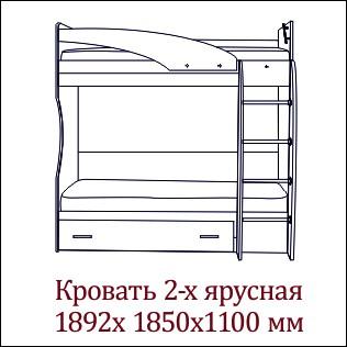 Кровать 2-х ярусная БЕМБИ-4