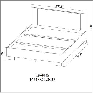 Кровать ЛАГУНА-2 1600х2000