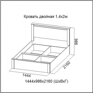 Кровать двойная 1,4х2,0 Гамма-20