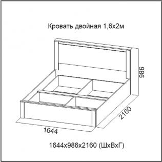 Кровать двойная 1,6х2,0 Гамма-20
