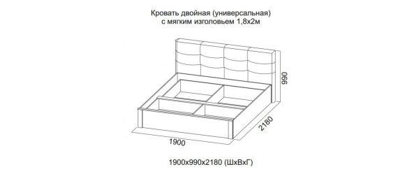 """Кровать двойная с мягким изголовьем 1,8х2,0м """"Гамма-20"""""""