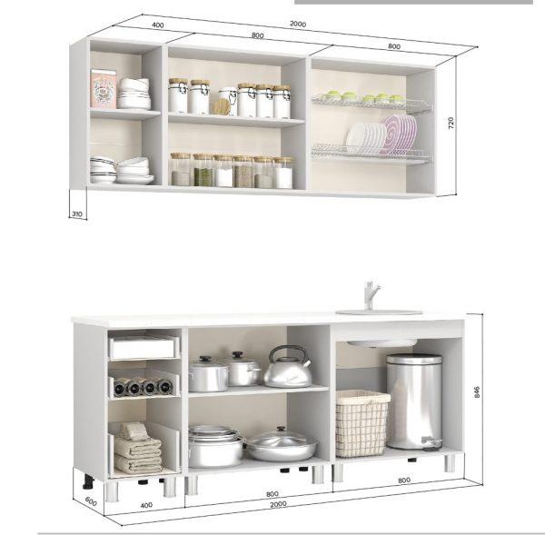 """Кухня """"Амели"""" 2,0м"""