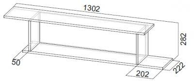 Модульная система «Степ 1» СВ