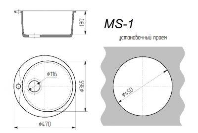 Мойка Maxstone каменная МС-1