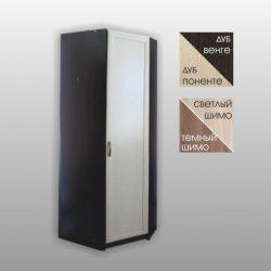 Шкаф угловой СП-5