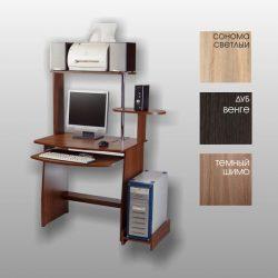 Стол компьютерный СКВ-15 (Сед)