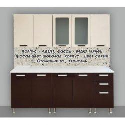 Кухня МДФ Шоколад 2,0м (Сед)