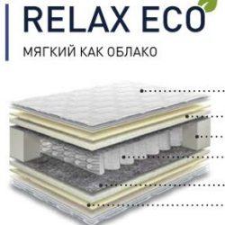 Матрас КДМ Comfort RELAX ECO