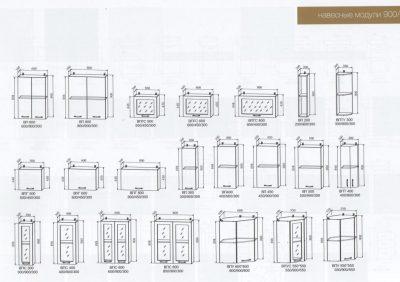 Модульный КГ Олива