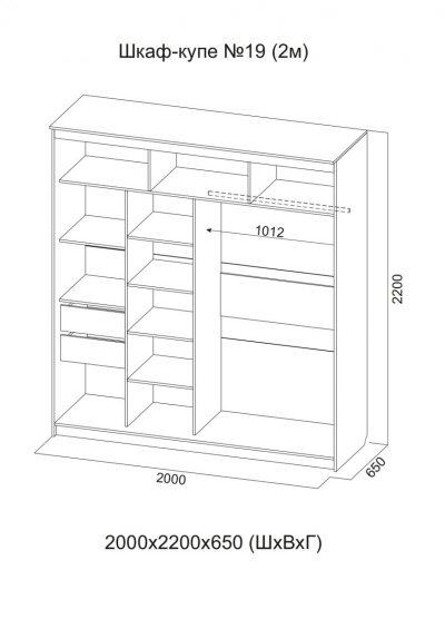 Шкаф-купе №19 (2,0м) Хайтек графит (СВ)