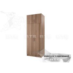 Шкаф 2ств. с перегородкой 0,8 м (БТС)