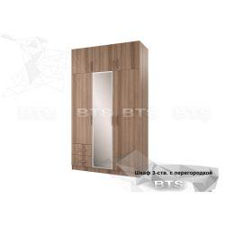 Шкаф 1,29 м 3ств. с перегородкой (БТС)