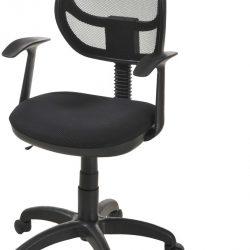 """Кресло """"Степ"""""""