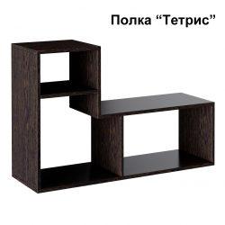 """Полка """"Тетрис"""" (Мастер)"""