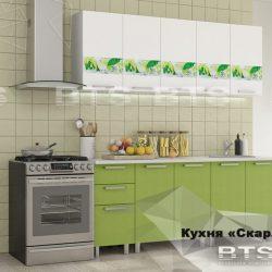 "Кухня ""Скарлетт"" 2,0м (БТС)"