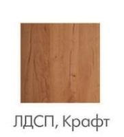 Полка Крафт 320(240) (БТС)