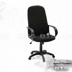 Кресло Гермес (БТС)