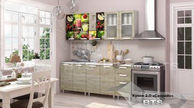 Кухня Санрайс 2,0м (БТС)