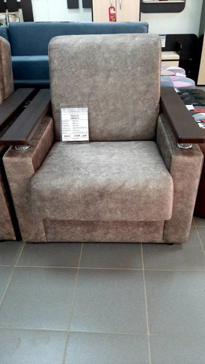 Кресло Лира-3 (МГ) В НАЛИЧИИ!!!